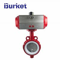 China ANSI DIN JB Resilient  Ductile Iron Wafer Type Pneumatic Actuator Butterfly Valve on sale