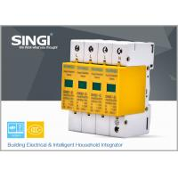10KA - 20KA 4 Pole Surge protective device for Solar Photovoltaic System Manufactures