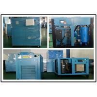 Low Pressure Two Stage Screw Compressor With Intelligent Microcomputer Control System Manufactures