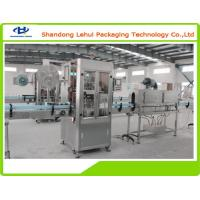 China Electrical Bottle Labelling Machine , Industrial Shrink Sleeve Equipment on sale