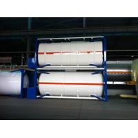 Quality Q345R 06Cr19Ni10 LNG Cryogenic Liquid Storage Tank 2620*7882mm for sale