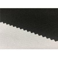 Water Resistant Recycling Oxford RPET Fabric Environment - Friendly Good