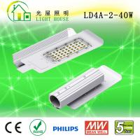 Corn Bulb 40w Roadway Light 200w-250w HPS Replacement White 6000k E40 Manufactures