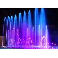 Water fountain equipment with music water fountain and underwater led lights Manufactures