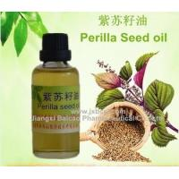 Quality Wholesale Bulk Natural Pure Perilla Seed Essential Oil carrier oil for sale