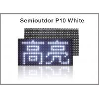 China High quality 32cm*16cm indoor P10 led display indoor module windows sign led module resolution 32x16 on sale
