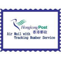 Professional  Hong Kong EMS shipping rates from China Hongkong To France Paris Manufactures