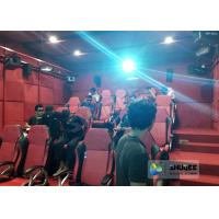 Electric Chair System Of 5D Movie Theater With 3 DOF Motion Chair In The Hall Manufactures