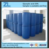 glyoxylic acid used in cosmetics industry ,CAS NO.:298-12-4 Manufactures