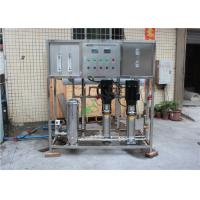Toray / Dow Series RO Water Treatment Plant For Food Industry ISO9001 Certification Manufactures
