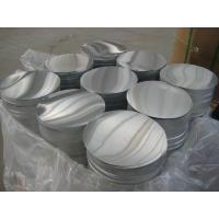 0.5mm to 3.0mm  1050 1060  Soft No Printing Aluminium Disc Mill Finished deep drawing for Kitchen Utensils Manufactures