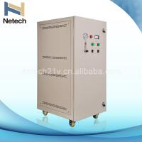 40 Liters Industrial Oxygen Concentrator For Air Blowing Glass 12 Months Warranty Manufactures