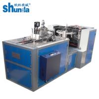 Horizontal Safety singel wall Paper Cup Packing Machine 135-450GRAM Manufactures
