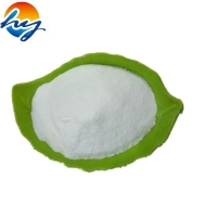 China Food Grade Trehalose Dihydrate CAS 6138-23-4 Food Additive on sale