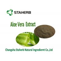 Antibacterial And Anti-Inflammatory Aloe Vera Extract Aloe Powder Natural Herb Extract Aloin10-98% Manufactures