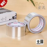 Extra thick Aluminum Foil Tape High temperature resistant Seal Waterproof Manufactures