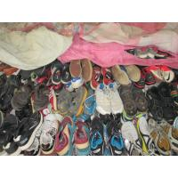 Excellent quality used shoes from Chinese market Manufactures