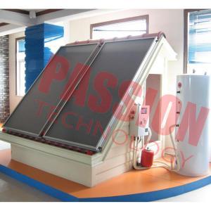 High Performance Split Universal Solar Water Heater 300 Liter Aluminium Full Plate Manufactures