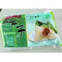 Resealable Retort Pouch Packaging Custom Printed Three Side Seal Retort Bag With Tear Notches Manufactures