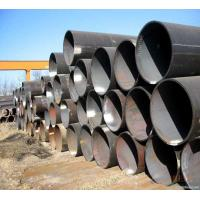 Quality Large Diameter 64 Inch LSAW Steel Pipe API 5L X52 for Construction ISO Standard for sale