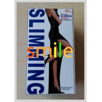 China Natural Max Slimming Plus Pure Herbal Dietary Supplements For Weight Loss on sale