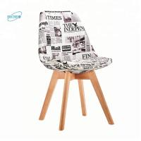 Competitive Wood leg Fabric Living Room Dining Chair Manufactures
