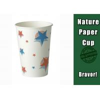 400ml Colorful Cold Drink Cups Food Grade For Offices / Restaurants Manufactures