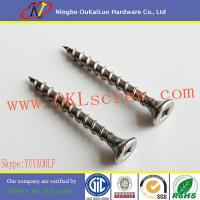 China 304 Stainless Steel Bugle Head Quick Drive Drywall Screws on sale