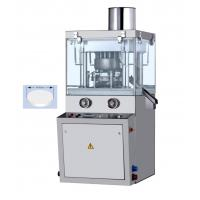 Econimical Type Double Color Automatic Tablet Press Machine for Dishwashing Tablet Manufactures
