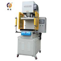 C Frame Industrial Hydraulic Press , 30T Precise Hydraulic Press Equipment Manufactures