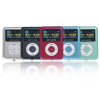 MP3 Player; Christmas Gift Manufactures