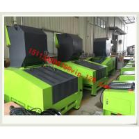 China PP Plastic Shredder/Grinder/Crusher Machine /Powerful Plastic shredders buyers on sale