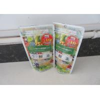 China BOPP / PE Bottom Gusset Plastic Resealable Aluminum Foil Bags For Cooking on sale