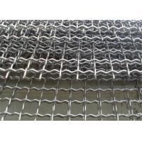 China Stainless Steel Woven Crimped Wire Mesh Pig Fencing Wire Mesh Aquaculture Mesh on sale