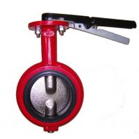 China Butterfly Valve on sale