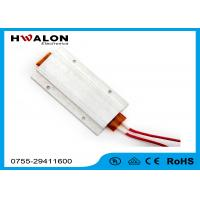 12v Heater Battery Powered Heating Element PTC Thermistor for Lithium Battery of Car Manufactures
