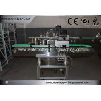 Juice Glass Bottle Labeler Machine PLC Control Label Application Equipment Manufactures