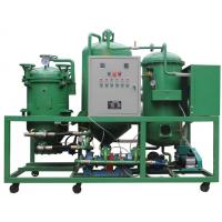 Quality Black engine oil purifier machine for sale