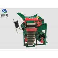 Quality Dry And Wet Peanut Picking Machine / Peanut Cleaning Machine High Efficient for sale