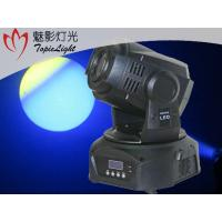 Club LED Moving Head Light , Ultra Bright 75W Professional Moving Head Lights Manufactures