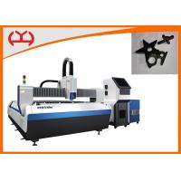 Multi Mode Laser Sheet Cutting Machine Voltage 220V±5% Welded Frame Fast Response Manufactures