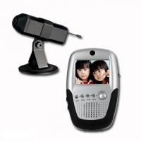 China 2.4ghz Wireless Palm Baby Monitor CEE301 on sale