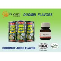 100% Pure Soft Drink Flavours Beverage Artificial Coconut Flavoring Manufactures