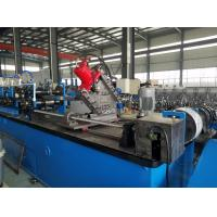 Hydraulic Decoiler Rolling Shutter Strip Making Machine 550mm Steel Coil Width Manufactures