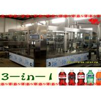 6.57KW Carbonated Water Making Machine / Cola Filling Machine 6000 - 8000 BPH Manufactures