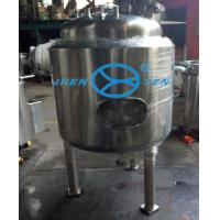 500 Litre Inox Collecting Stainless Steel Storage Tank WIth Shell Cover For Water Mirror Polishing Manufactures