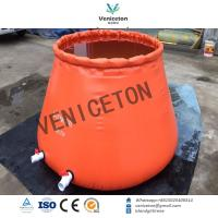 all color water storage cold water flexible onion tank Manufactures