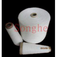 20s-60s raw white close virgin polyester spun yarn for knitting Manufactures