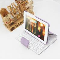 China 360° rotating Ipad  Mini Leather Case Cover bluetooth keyboard Tablet on sale