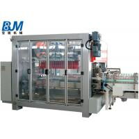 China Professional Fully Automatic Carton Packing Machine With PLC Touch Screen Control on sale